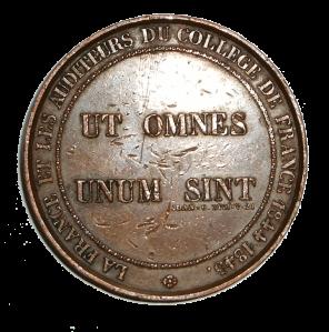 Coin_-_College_de_France_02